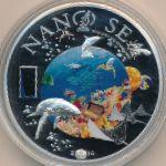 Острова Кука, 10 долларов (2014 г.)