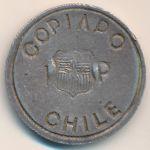 Копьяпо, 1 песо (1865 г.)