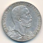 Шварцбург-Зондерхаузен, 2 марки (1905 г.)