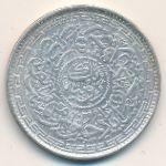 Хайдарабад, 1 рупия (1906 г.)