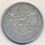 Таиланд, 1 бат (1876 г.)