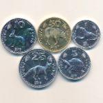 Гагаузская республика, Набор монет (2018 г.)
