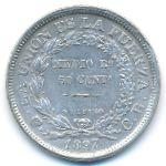 Боливия, 50 сентаво (1897–1899 г.)