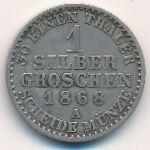 Пруссия, 1 грош (1868 г.)