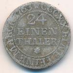 Саксония-Альбертина, 1/24 талера (1763 г.)
