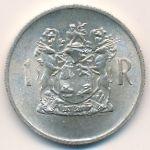 ЮАР, 1 рэнд (1969 г.)