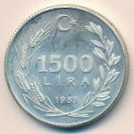 Турция, 1500 лир (1983 г.)