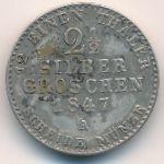 Липпе-Детмольд, 2 1/2 гроша (1847 г.)