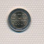 Колумбия, 500 песо (2006 г.)