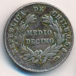 Чили, 1/2 десимо (1893 г.)