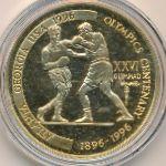Танзания, 2000 шиллингов (1996 г.)