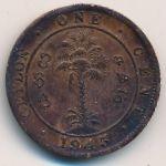 Цейлон, 1 цент (1945 г.)
