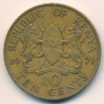 Кения, 10 центов (1971 г.)