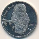 Шетландские острова, 1 фунт (2017 г.)