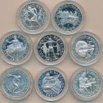 Гибралтар, Набор монет (1991 г.)