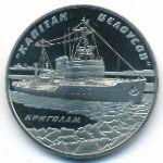Украина, 5 гривен (2004 г.)