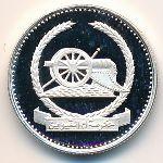 Умм-Аль-Кайвайн, 1 риал (1970 г.)