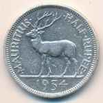 Маврикий, 1/2 рупии (1934 г.)