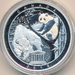 Канада, 20 долларов (2015 г.)