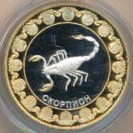 Токелау, 5 долларов (2012 г.)