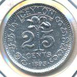 Цейлон, 25 центов (1893 г.)