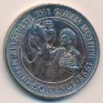 Остров Святой Елены, 50 пенсов (1995 г.)