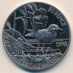 Остров Святой Елены, 50 пенсов (1998 г.)