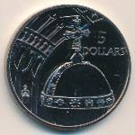 Соломоновы острова, 5 долларов (2002 г.)