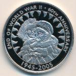 Остров Святой Елены, 50 пенсов (2005 г.)