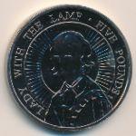 Олдерни, 5 фунтов (2004 г.)