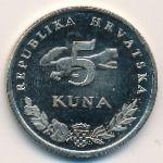 Хорватия, 5 кун (1994 г.)
