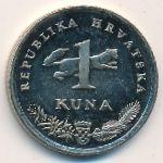 Хорватия, 1 куна (1994 г.)