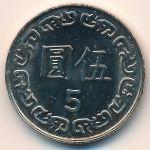 Тайвань, 5 юаней (1989 г.)
