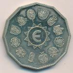 Европа, 1 экю (1993 г.)