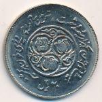 Иран, 20 риалов (1981 г.)