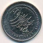 Иран, 5000 риалов (2010 г.)
