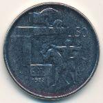 Сан-Марино, 50 лир (1982 г.)