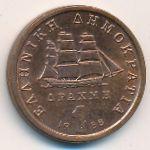 Греция, 1 драхма (1988 г.)