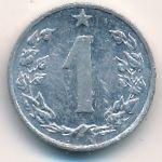 Чехословакия, 1 гелер (1963 г.)
