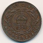 Ньюфаундленд, 1 цент (1936 г.)