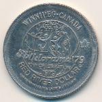 Канада, 1 сувенирный доллар (1979 г.)