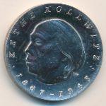 ГДР, 10 марок (1967 г.)