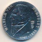 ГДР, 20 марок (1967 г.)