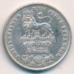 Великобритания, 1 шиллинг (1826 г.)