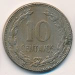 Сальвадор, 10 сентаво (1925 г.)