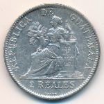 Гватемала, 2 реала (1897 г.)