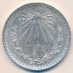 Мексика, 1 песо (1923 г.)