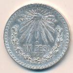 Мексика, 1 песо (1933 г.)