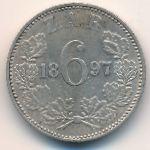 ЮАР, 6 пенсов (1897 г.)