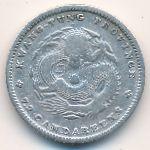 Кванг-Тунг, 10 центов (1890 г.)